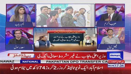 DG NACTA will conduct the new inquiry in DPO Pakpattan's transfer case
