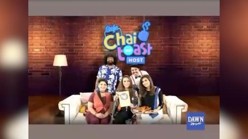 Chai, Toast Aur Host September 17th,2018