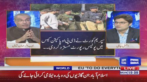 Shami: PM Imran Khan gave police autonomy in KPK