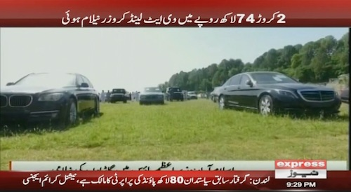 61 cars sold during auction of PM House vehicles