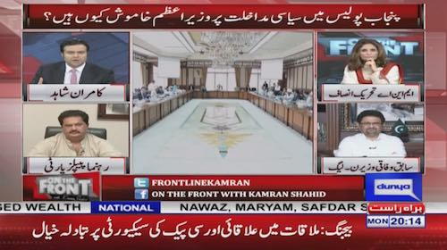 Kamran Shahid: PM Khan said that during an inquiry a minister has to resign