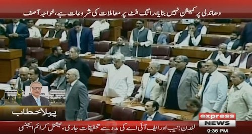 PMLN Members walks out of parliament during the speech of President Arif Alvi