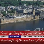 Former Pakistani 'politically exposed person' arrested in UK money laundering probe
