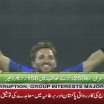 Asia Cup: Sri Lanka knocked out by Afghanistan