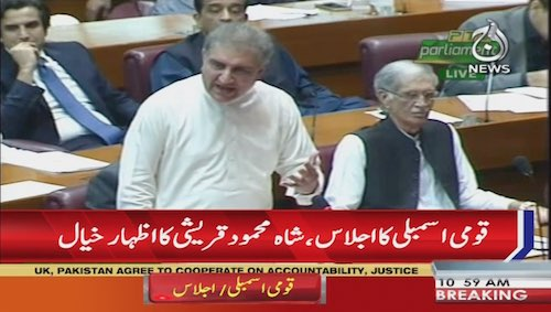 Foreign Minister Shah Mehmood Qureshi addressing National Assembly