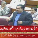 Khurram Dastgir Khan addressed in National Assembly