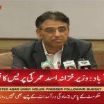Finance Minister Asad Umar holds a press conference