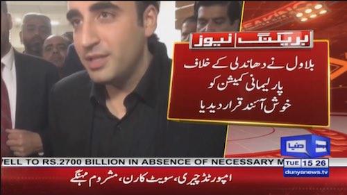 Bilawal Bhutto addressed to media