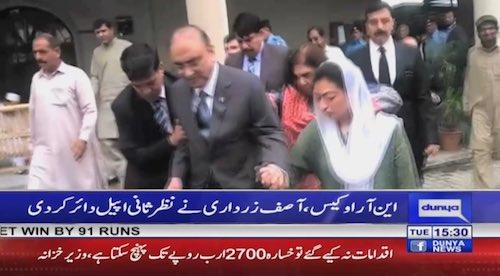 Asif Ali Zardari submits review petition against SC verdict
