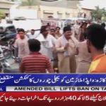Wapda employees were brutally beaten by theives