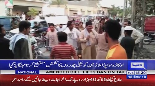Wapda employees were brutally beaten by theives