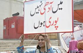 Is-Pakistan-ready-to-accept-and-withstand-the-real-concept-of-feminism-1