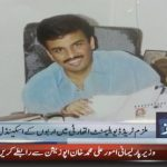 Farhan Junejo, close aide of late PPP leader