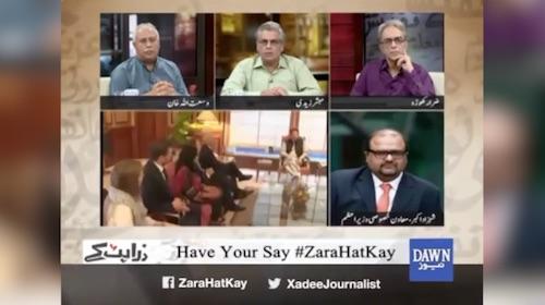 Zara Hat Kay - 17 September, 2018