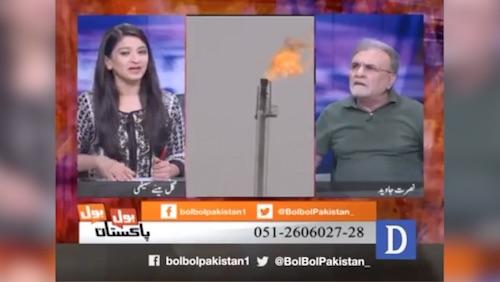 Bol Bol Pakistan - 17 September, 2018