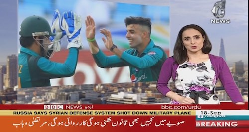 Asia Cup 2018: Pakistan VS India - who will win ?