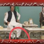 PM Khan arrives at Saudi Arabia without shoes