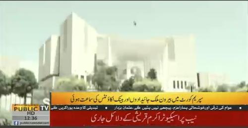 FIA submits report regarding properties of Pakistanis