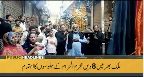 8th Muharram processions being held across country