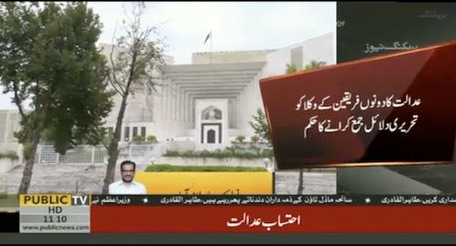 SC reserves verdict in Yar Mohammad Rind's disqualification case