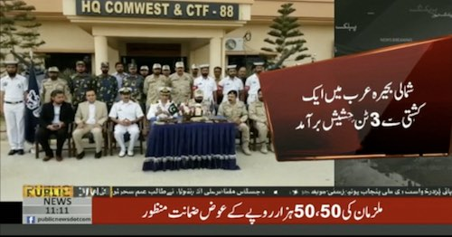 Pakistan seizes hashish worth millions of dollars
