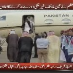 PM Imran flies to Saudi Arabia on special plane, 'breaking' austerity promise with Pakistanis