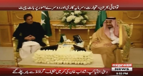 PM Imran calls on King Salman, discusses bilateral, economic ties