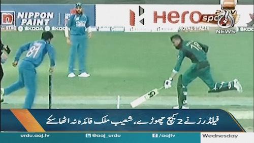 Asia Cup 2018: Shoaib Malik run-out against India