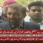Farooq Sattar announces to challenge NA-245 election result