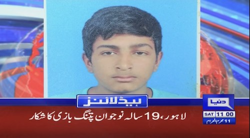 Kite string claims life of motorcyclist in Lahore