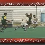 Pakistan National Hockey camp transferred from Lahore to Karachi