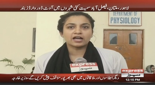 YDA protests across Punjab against harassment of lady doctor