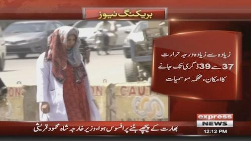 Intensity of heat increases in Karachi