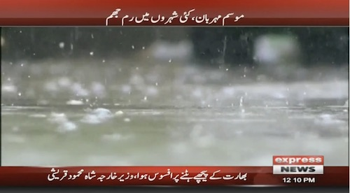Heavy rain expected in Punjab and Khyber Pakhtunkhwa