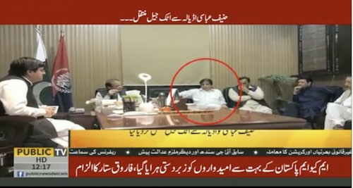 Hanif Abbasi shifted from Adiala jail to Attock prison after photo leak controversy