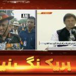 Don't hurl threats at Pakistan, PM Imran warns India