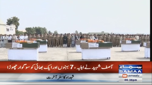 Funeral prayers of officers martyred in North Waziristan offered