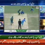 Asia Cup 2018: Pakistan win toss, bat against India