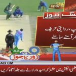 Pakistan finishes on 237-7 against India in Asia Cup