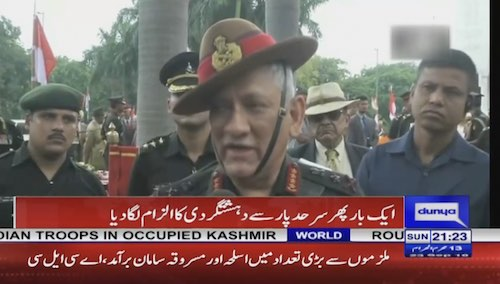 Indian Army chief: It is time to give a befitting reply to Pakistan, terrorists