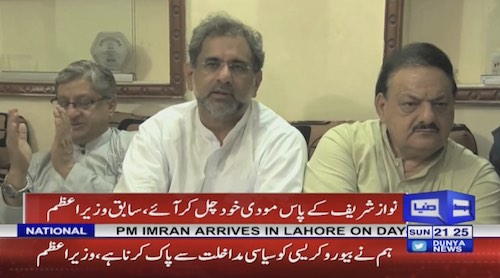 Ex-PM Abbasi: India-Pakistan ties should be based on equality