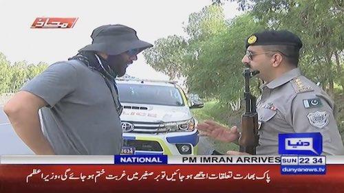"Mahazz - exclusive program on 'Motorway Police"""