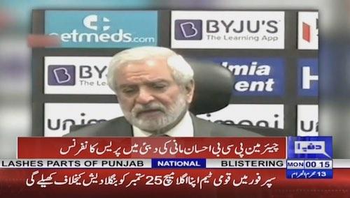 Ehsan Mani: Pakistan want assurances before releasing players for T10 League