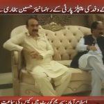 Nawaz Sharif seeks Zardari's help in upcoming by-polls