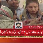 Anti polio campaign started in Karachi