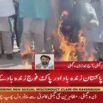 SUI: Jamhoori Wattan Party started protest