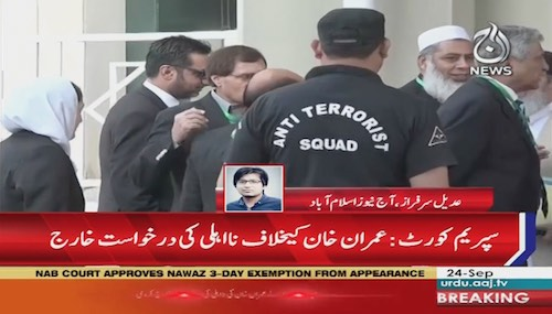 SC rejects disqualification plea against Imran Khan