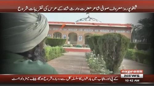 Urs of Waris Shah begins in Punjab