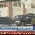 Al-Azizia hearing: Nawaz granted exemption for three days