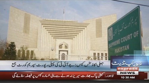 SC orders special court to not issue any order on money laundering case